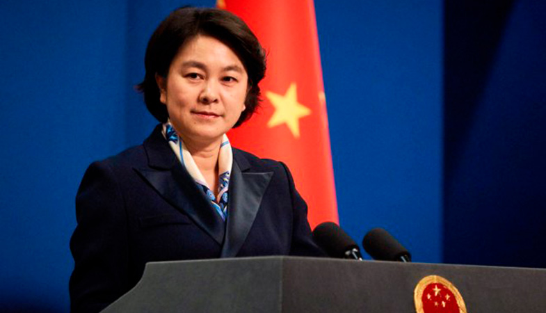 Americans Should Focus On Measures To Counter The Pandemic Said Chinese Foreign Ministry Spokeswoman Hua Chunying