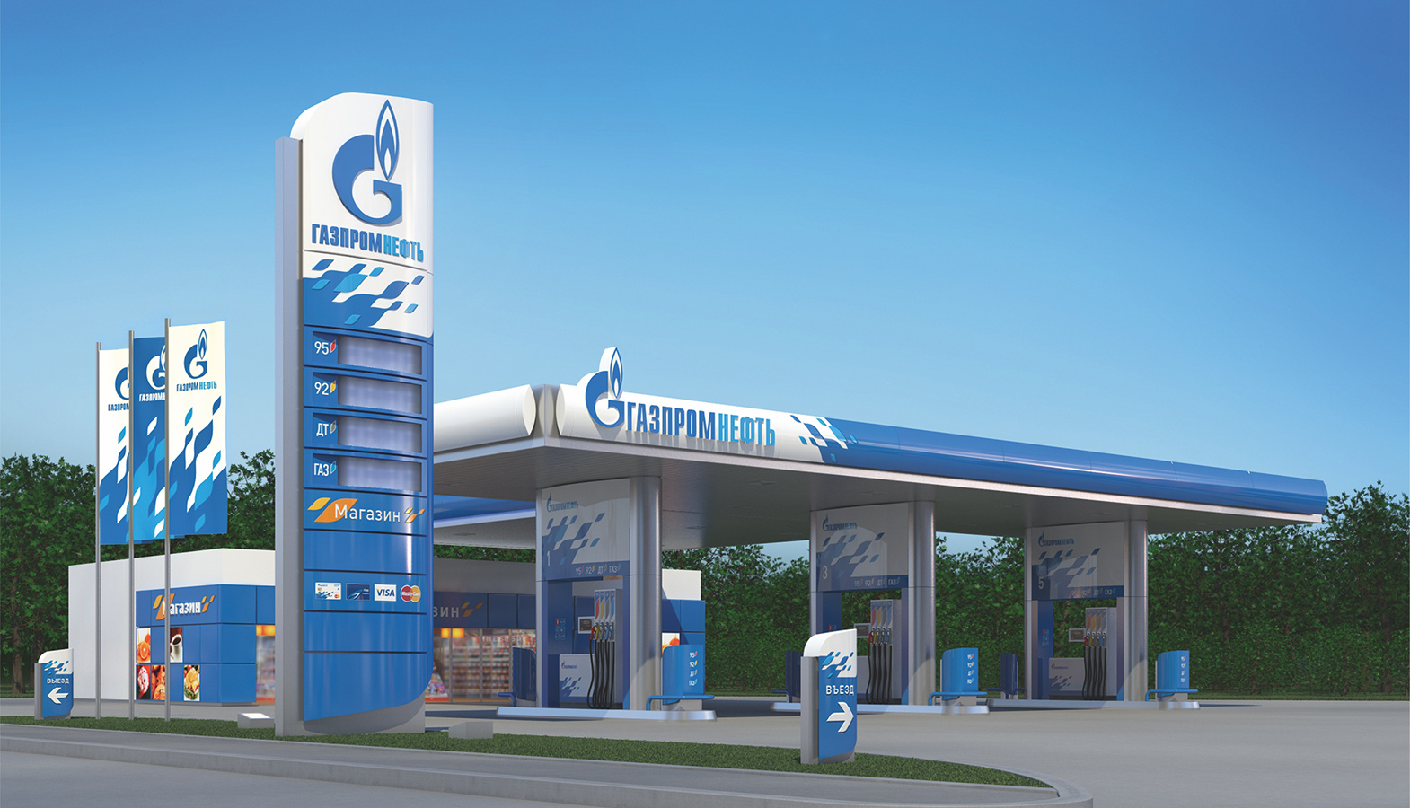 Gazprom Neft Plans To Launch Production Technology Without Human Participation In Five Years