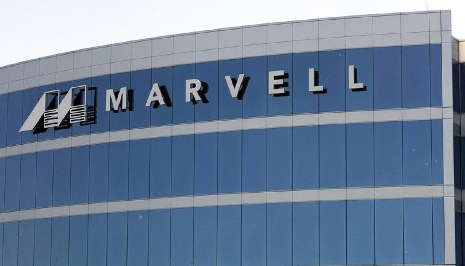 Microchip Maker Marvell Technology Buys Inphi For $10 Billion