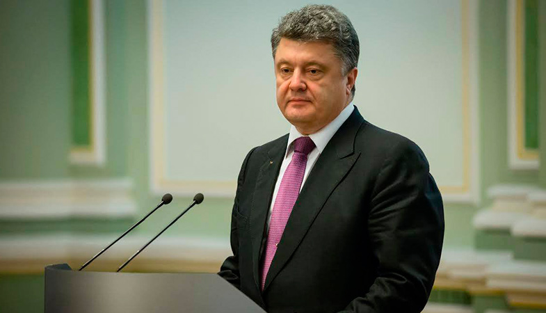 Poroshenko Was Called For Questioning In The Case Of The Smuggling Of Paintings